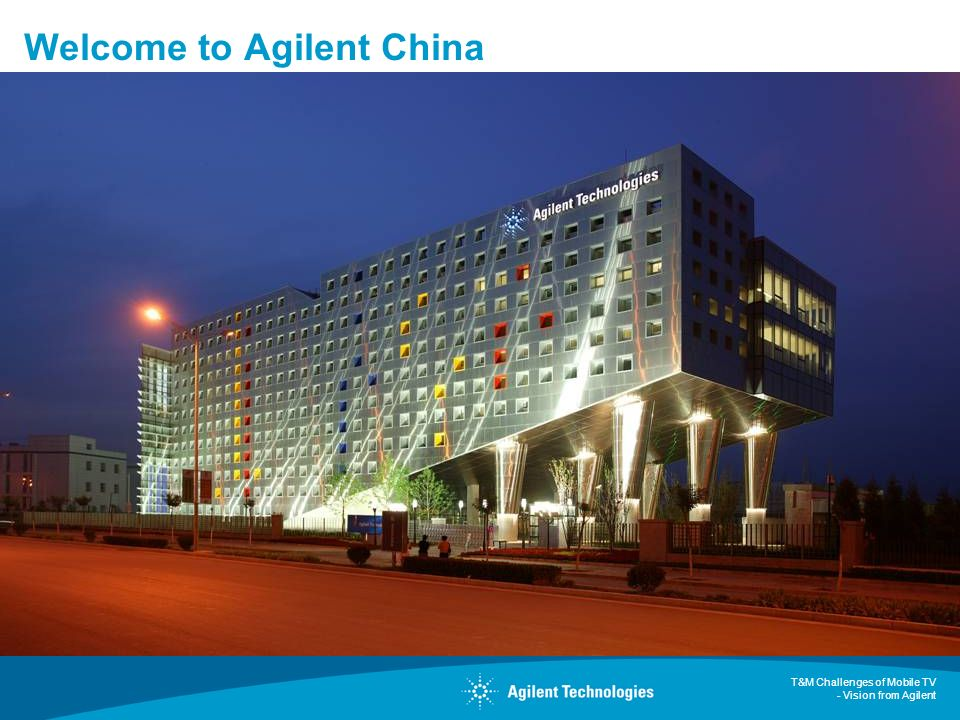 Welcome to Agilent China