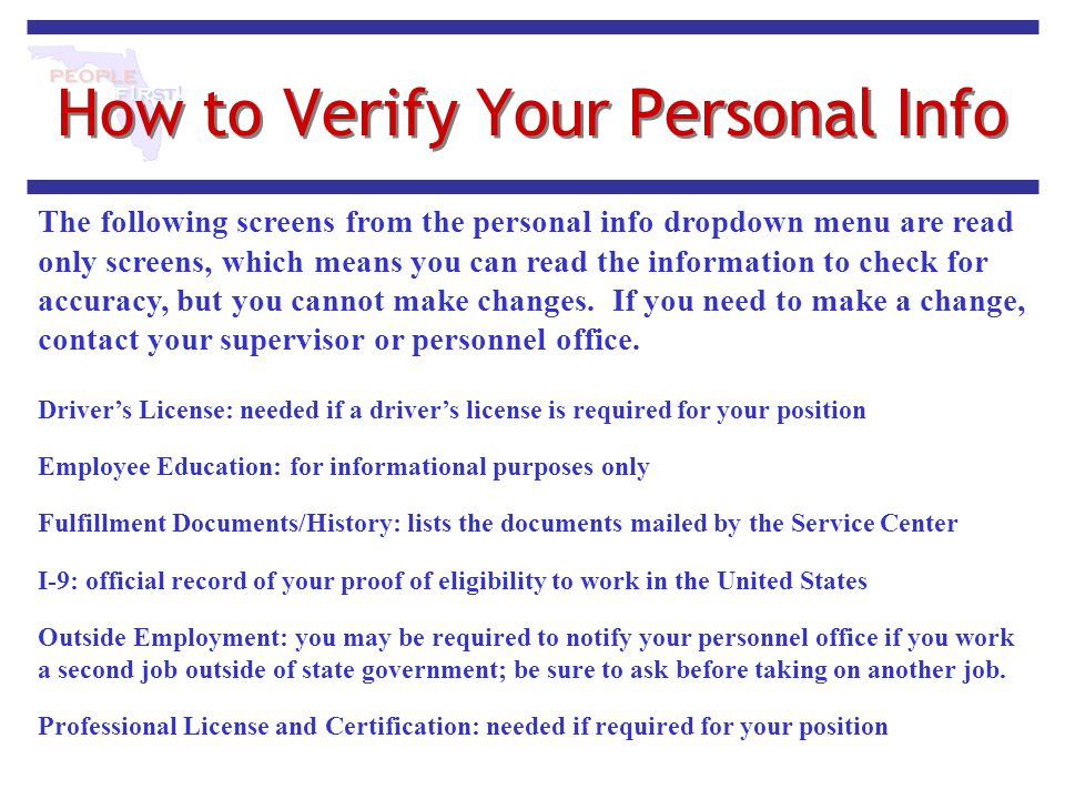 How to Verify Your Personal Info