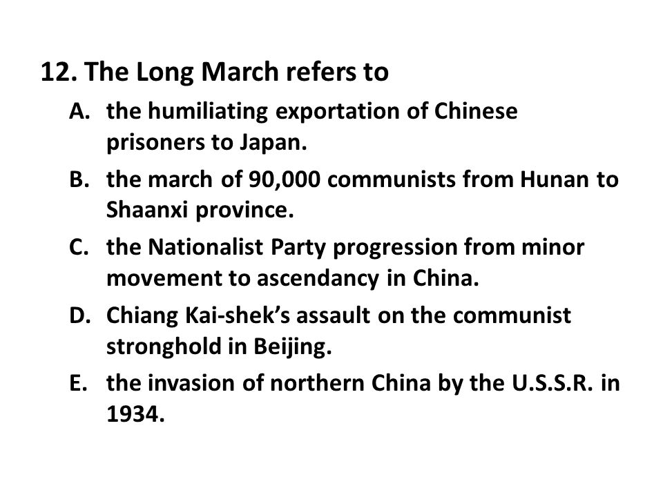 12. The Long March refers to