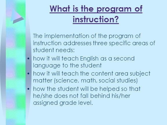 What is the program of instruction