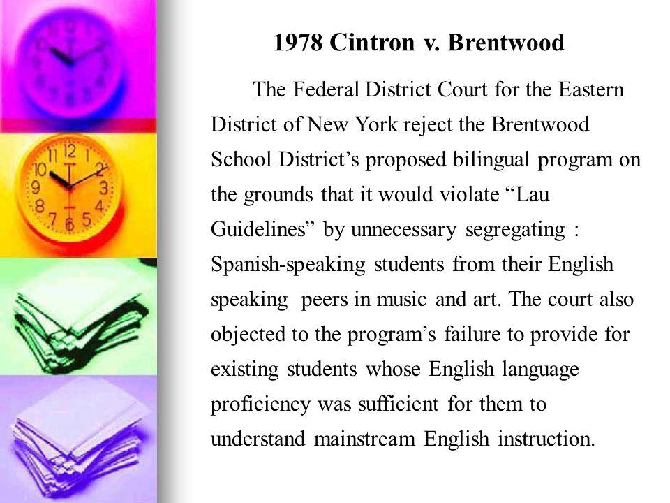 1978 Cintron v. Brentwood