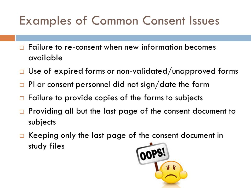 Examples of Common Consent Issues