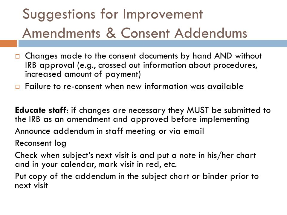 Suggestions for Improvement Amendments & Consent Addendums