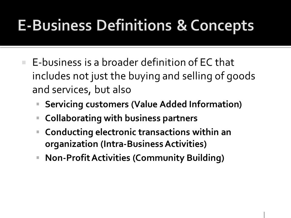E-Business Definitions & Concepts