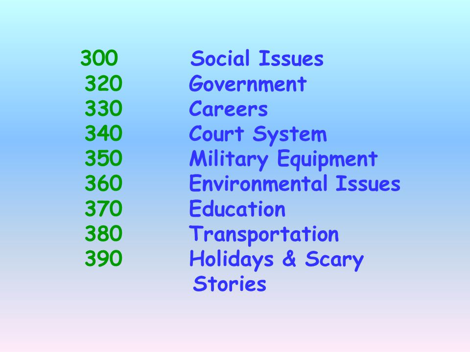 320 Government 330 Careers 340 Court System 350 Military Equipment