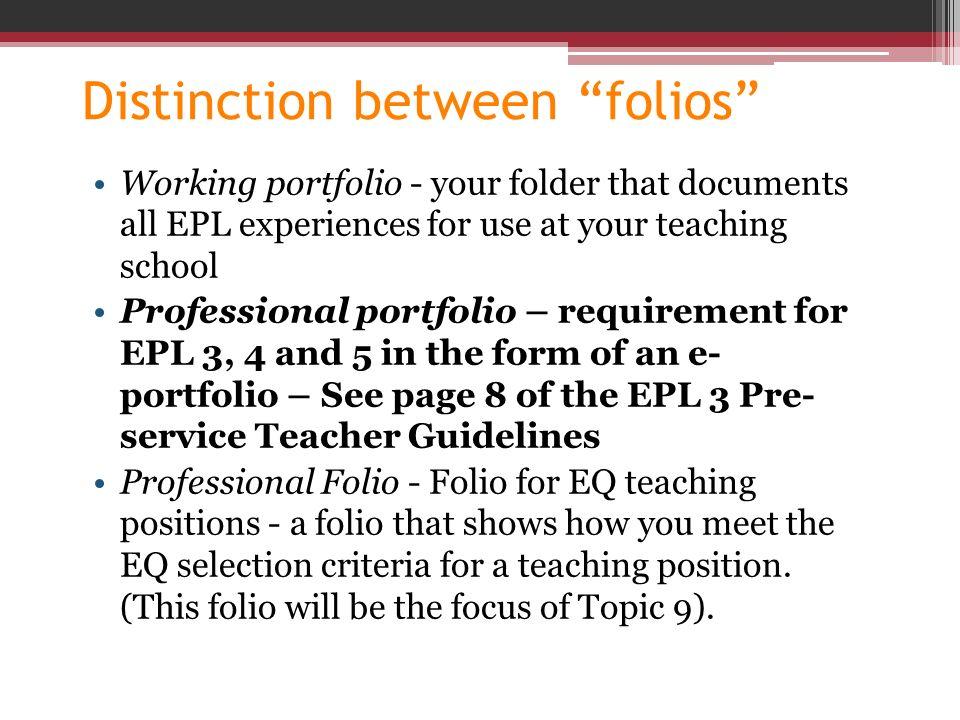 Distinction between folios