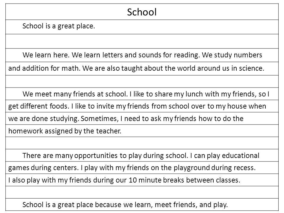 School School is a great place.