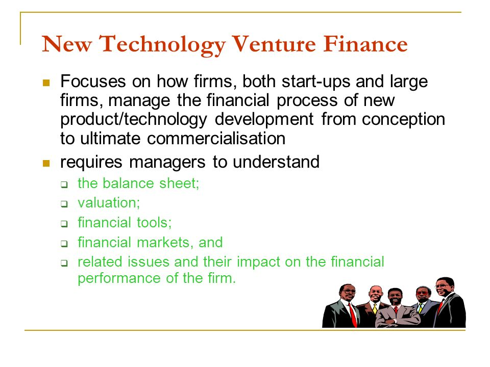 New Technology Venture Finance