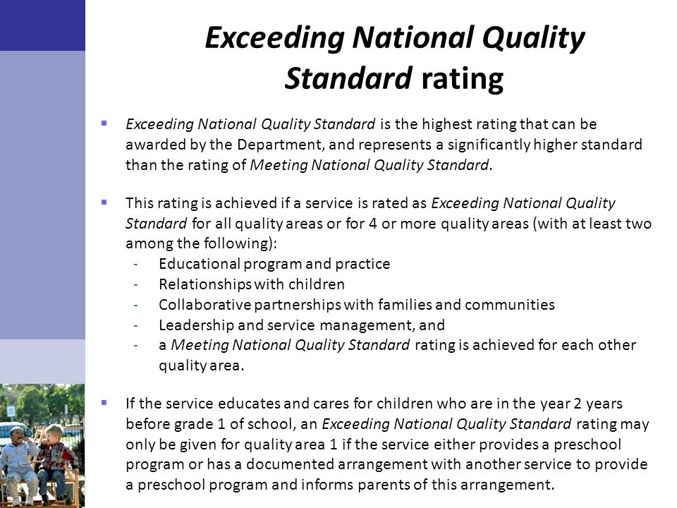 Exceeding National Quality Standard rating