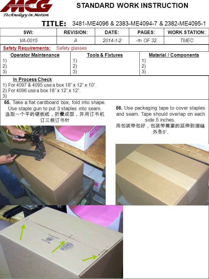 选取一个平的硬板纸,折叠成型,并用订书机订三根订书针