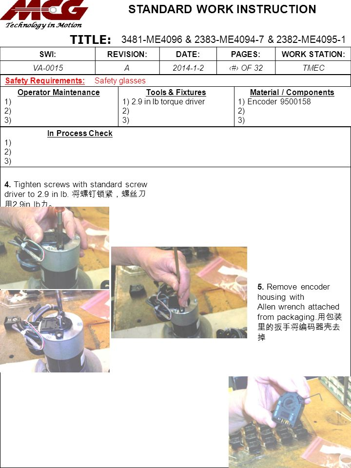 5. Remove encoder housing with