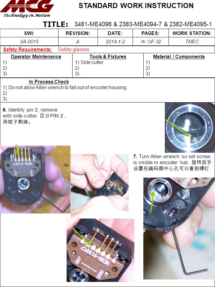 6. Identify pin 2, remove with side cutter. 区分PIN 2,用钳子割掉。