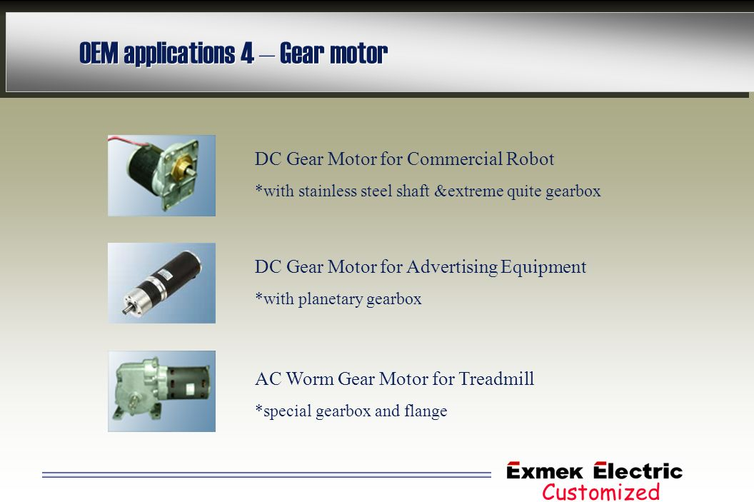 OEM applications 4 – Gear motor