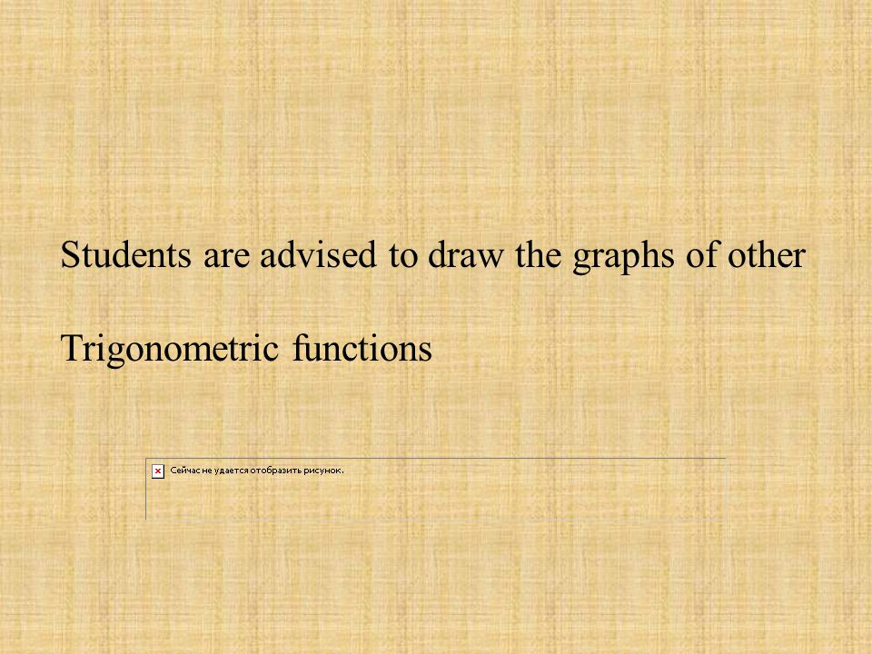 Students are advised to draw the graphs of other