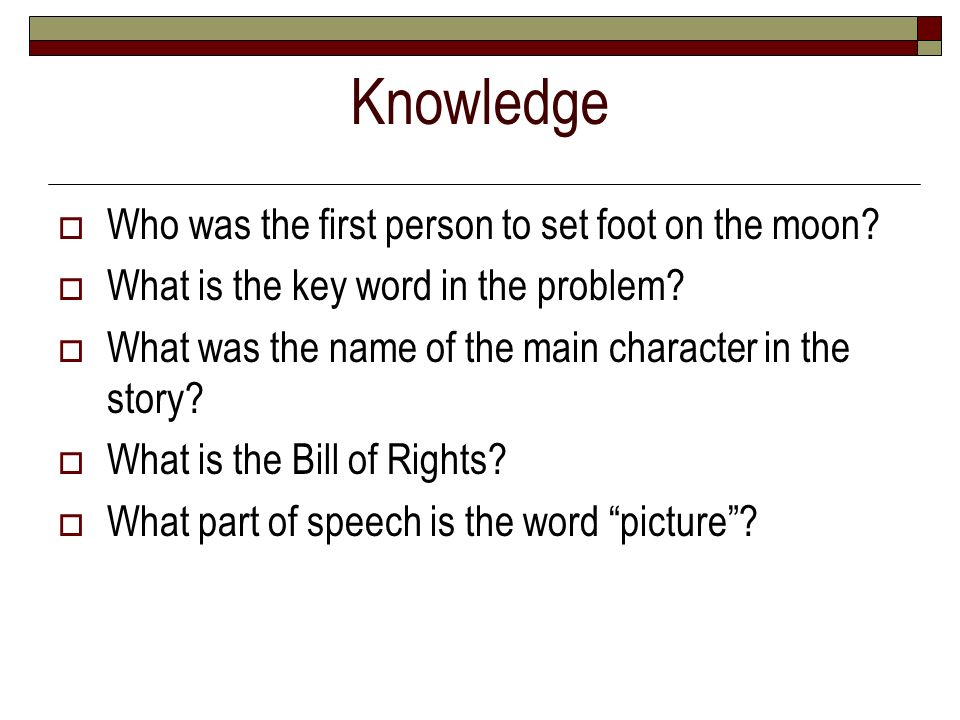 Knowledge Who was the first person to set foot on the moon