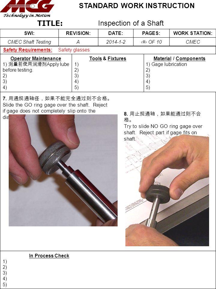 7. 用通规通轴径,如果不能完全通过则不合格。