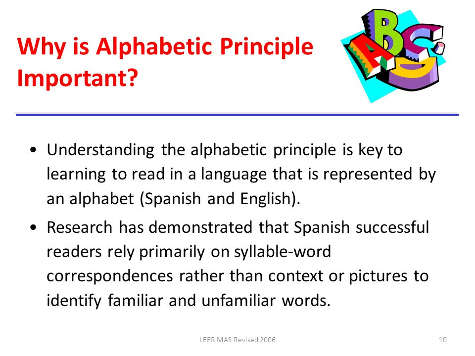 Why is Alphabetic Principle Important
