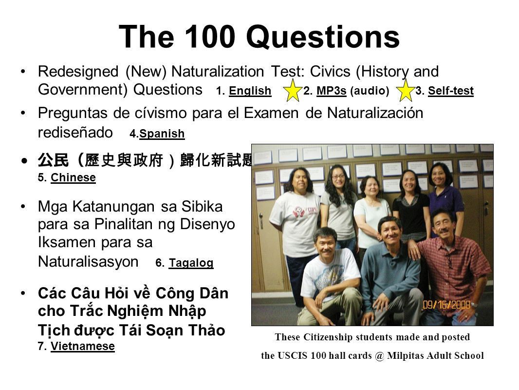 The 100 Questions