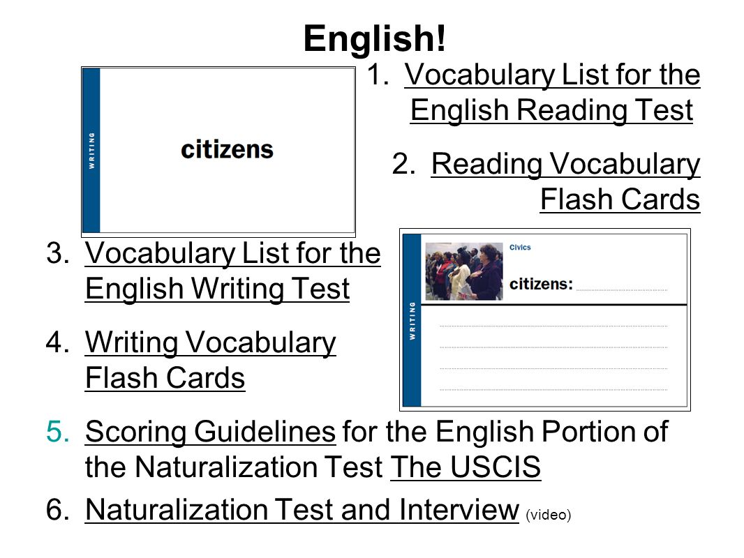 English! Vocabulary List for the English Reading Test