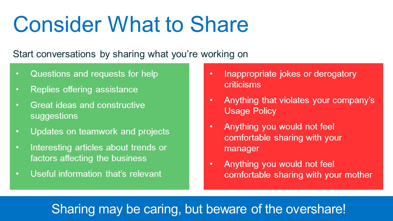 Sharing may be caring, but beware of the overshare!