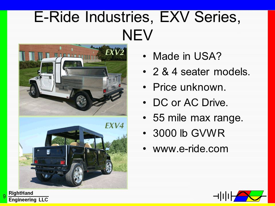 E-Ride Industries, EXV Series, NEV