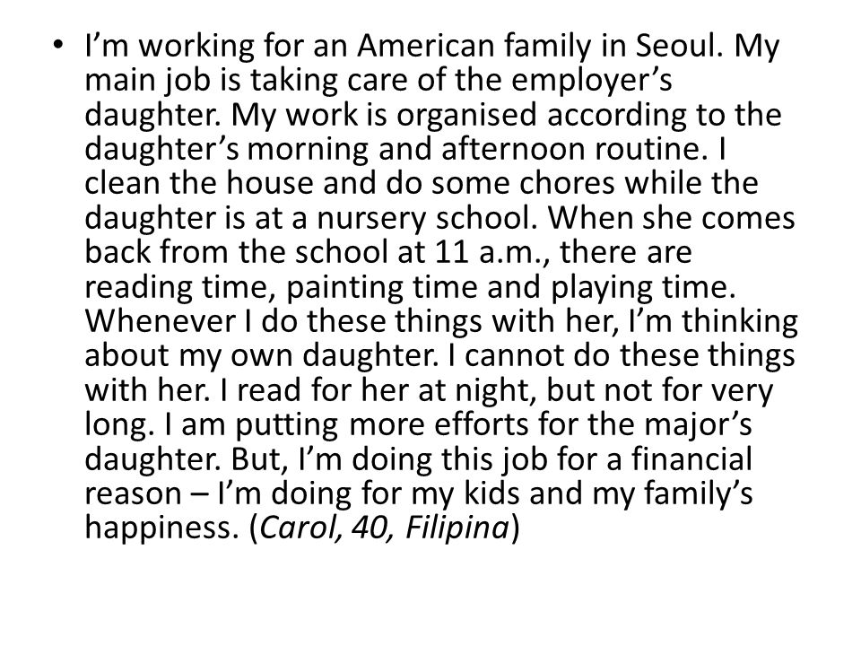 I'm working for an American family in Seoul