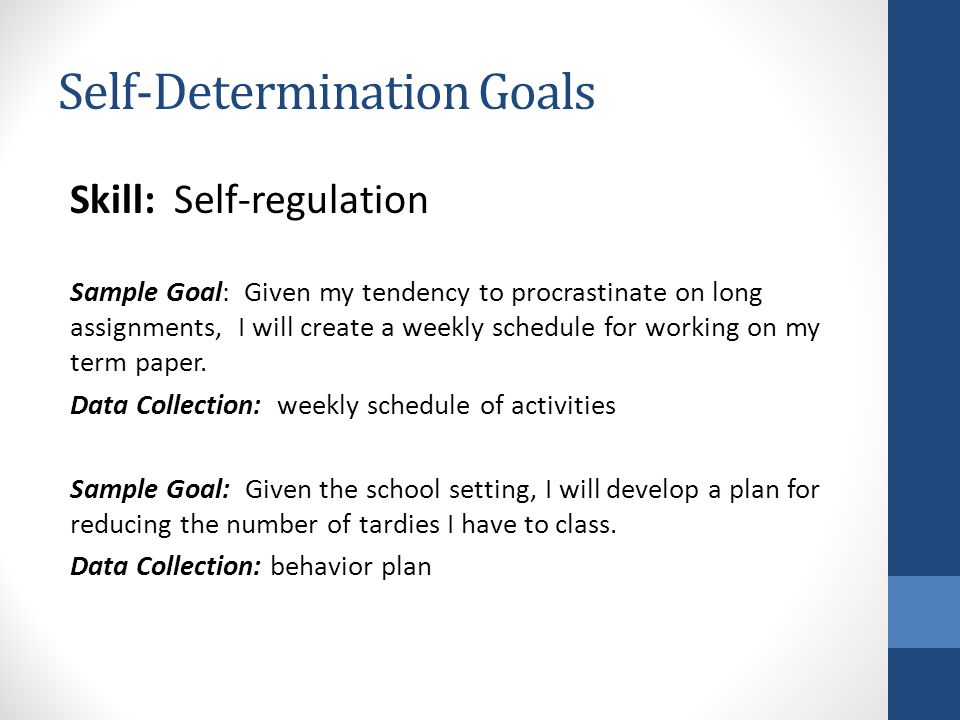 paper self determination Goal setting and self-determination theory 10 pages 2514 words august 2015 saved essays save your essays here so you can locate them quickly.