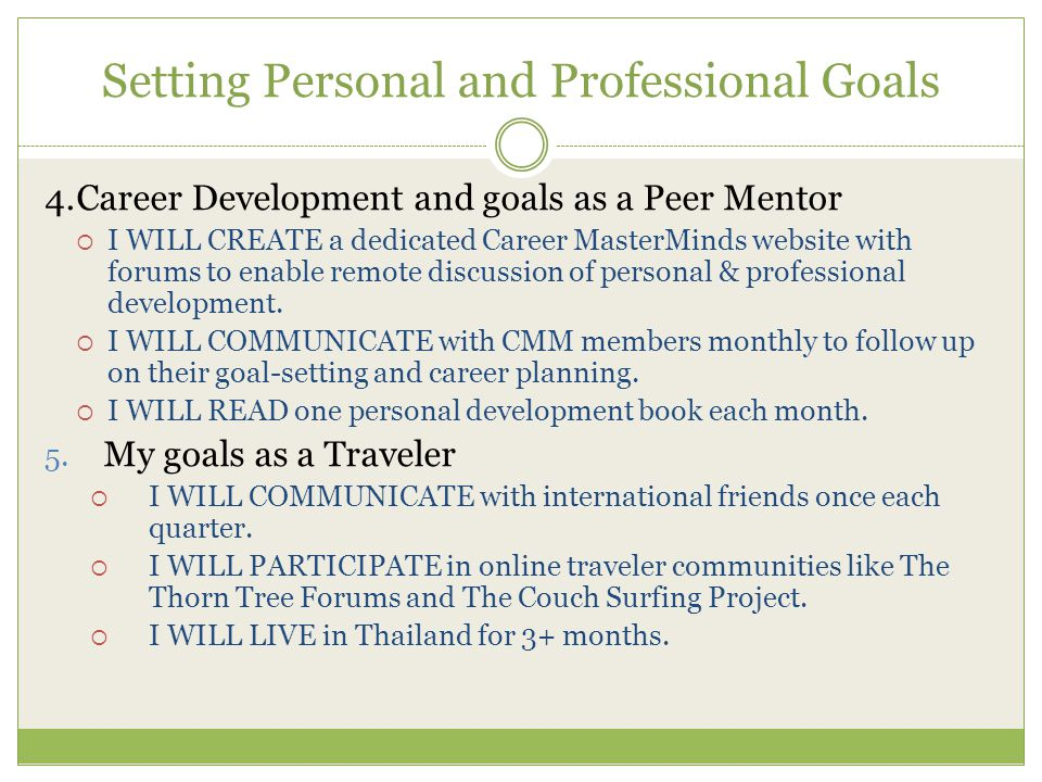 Setting Personal and Professional Goals