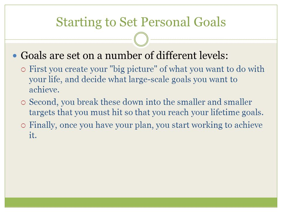 Starting to Set Personal Goals