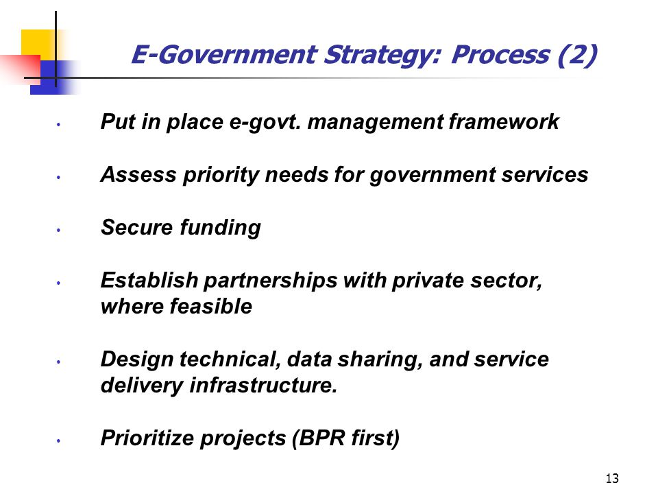 E-Government Strategy: Process (2)