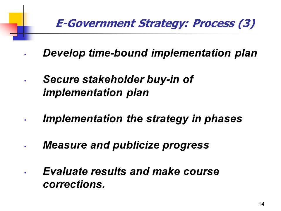 E-Government Strategy: Process (3)