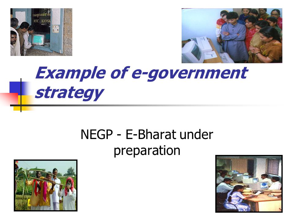 Example of e-government strategy
