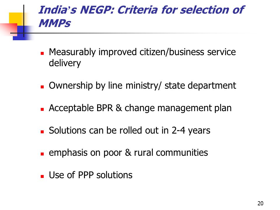 India's NEGP: Criteria for selection of MMPs