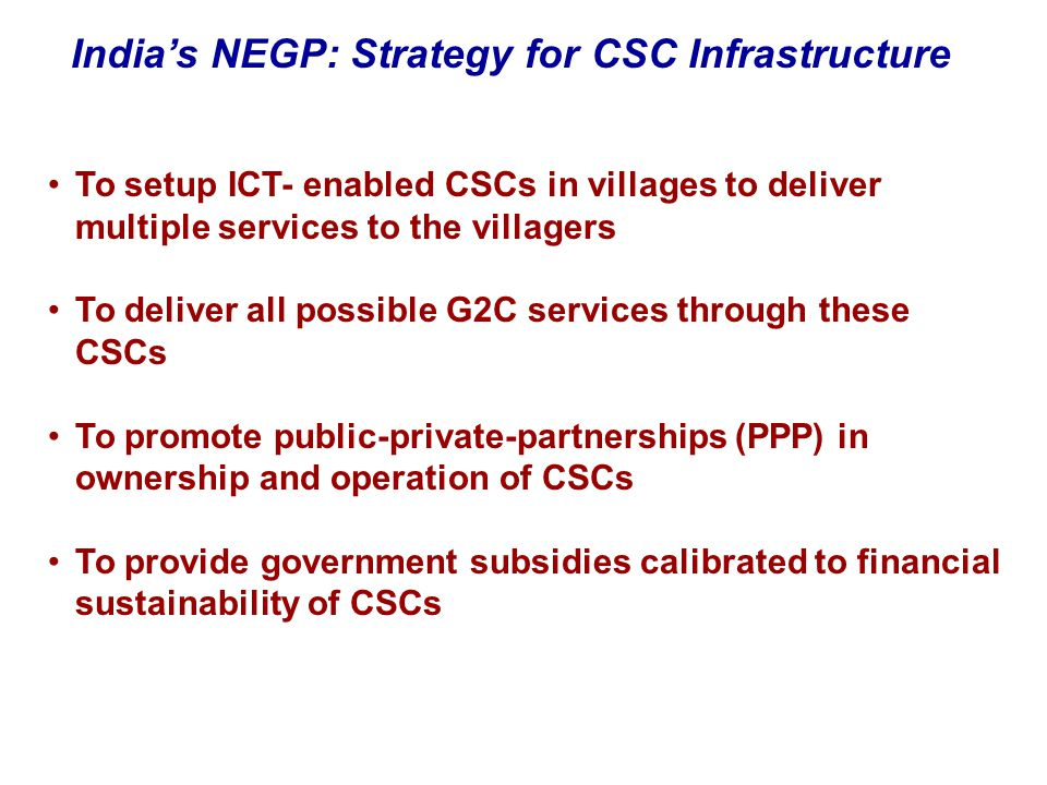 India's NEGP: Strategy for CSC Infrastructure