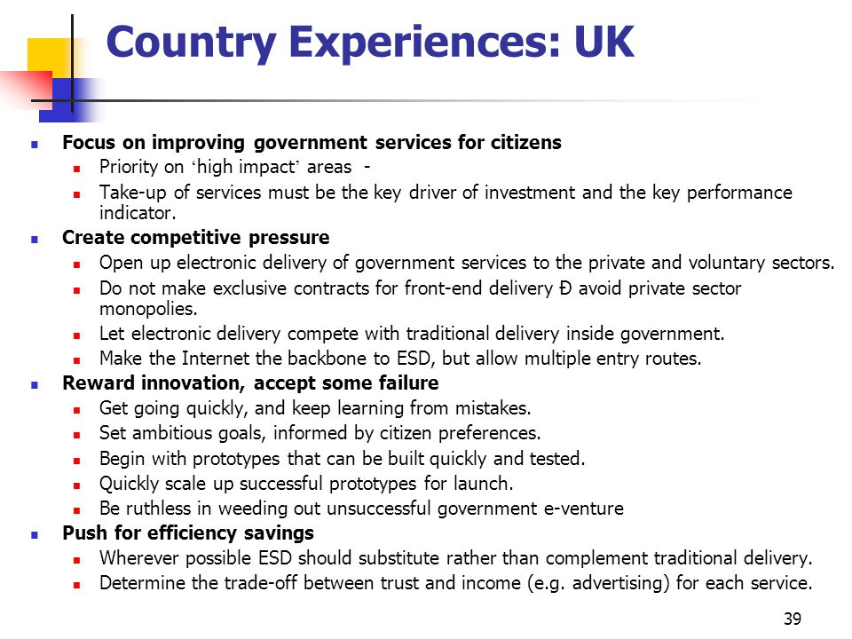 Country Experiences: UK