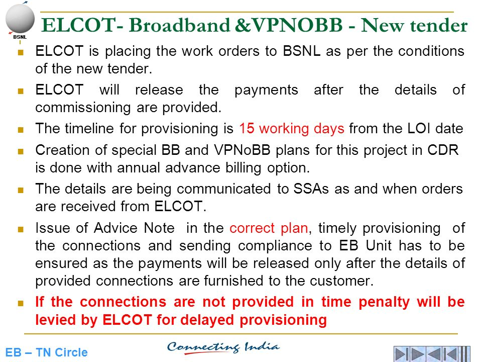 ELCOT- Broadband &VPNOBB - New tender