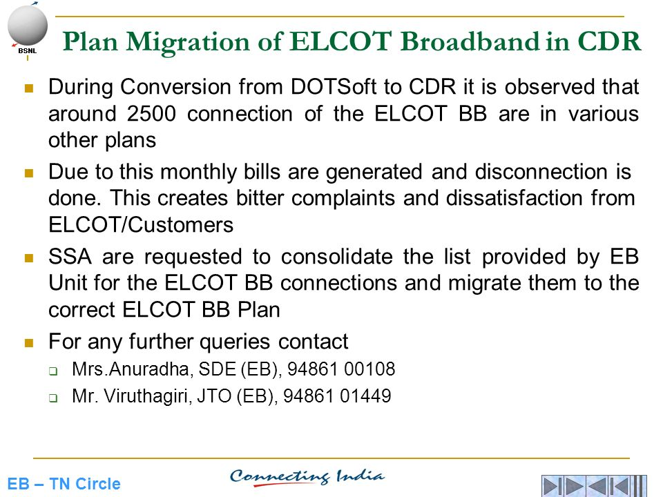 Plan Migration of ELCOT Broadband in CDR