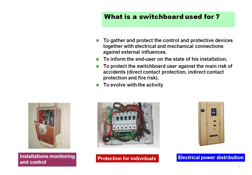 What is a switchboard used for