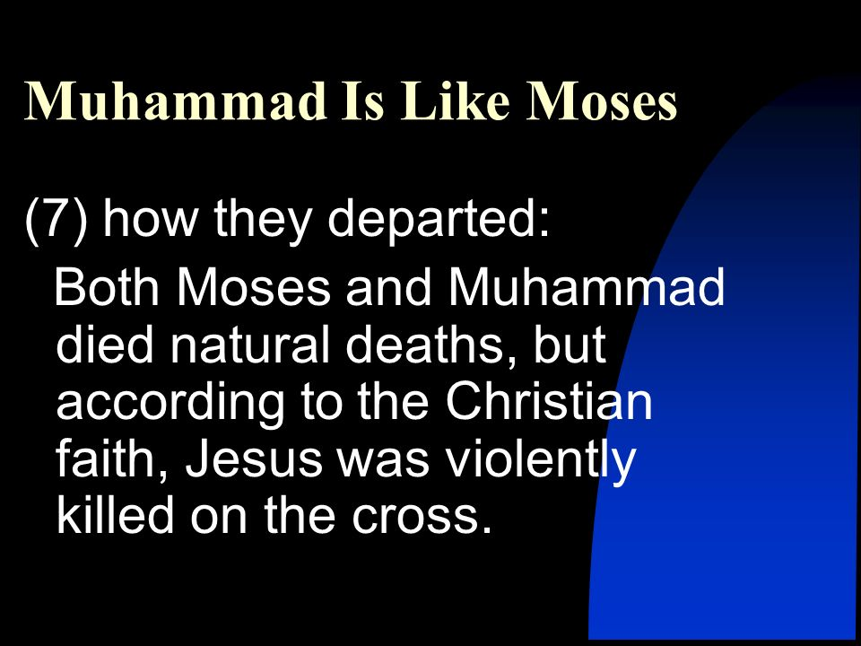 Muhammad Is Like Moses (7) how they departed: