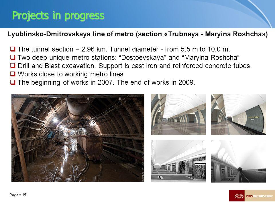 Projects in progress Lyublinsko-Dmitrovskaya line of metro (section «Trubnaya - Maryina Roshcha»)
