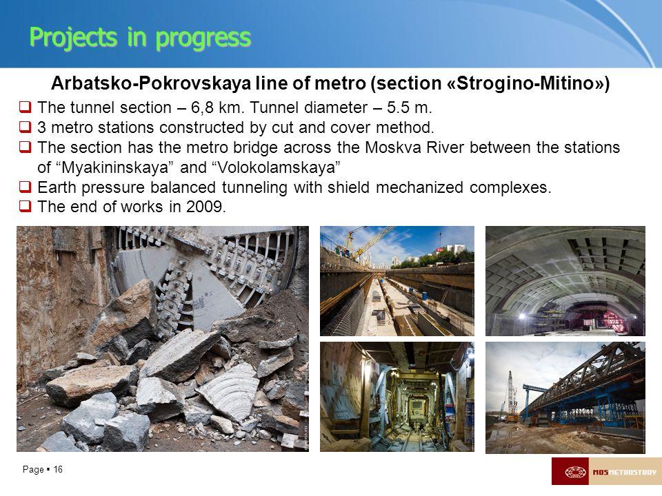Arbatsko-Pokrovskaya line of metro (section «Strogino-Mitino»)