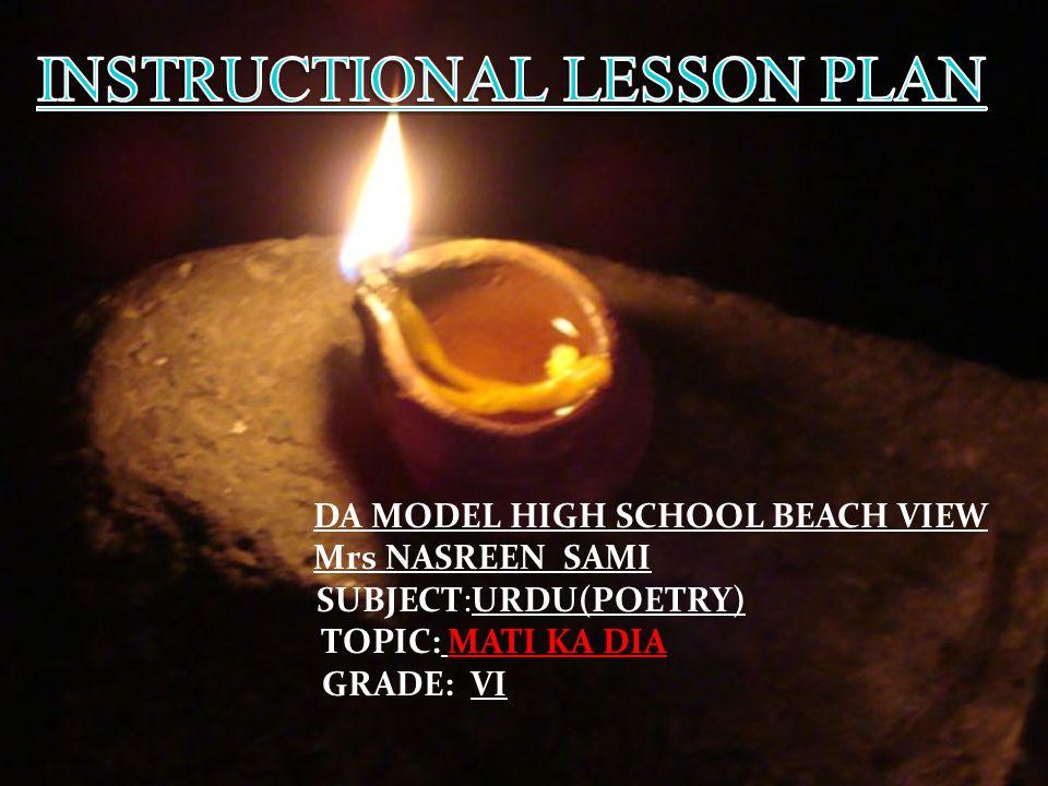 INSTRUCTIONAL LESSON PLAN
