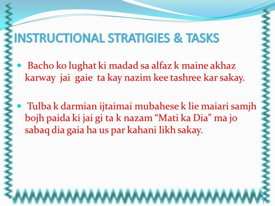INSTRUCTIONAL STRATIGIES & TASKS