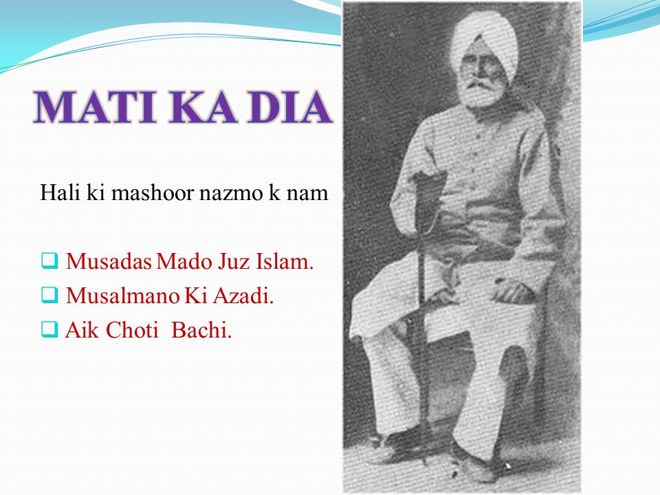 MATI KA DIA Hali ki mashoor nazmo k nam Musadas Mado Juz Islam.