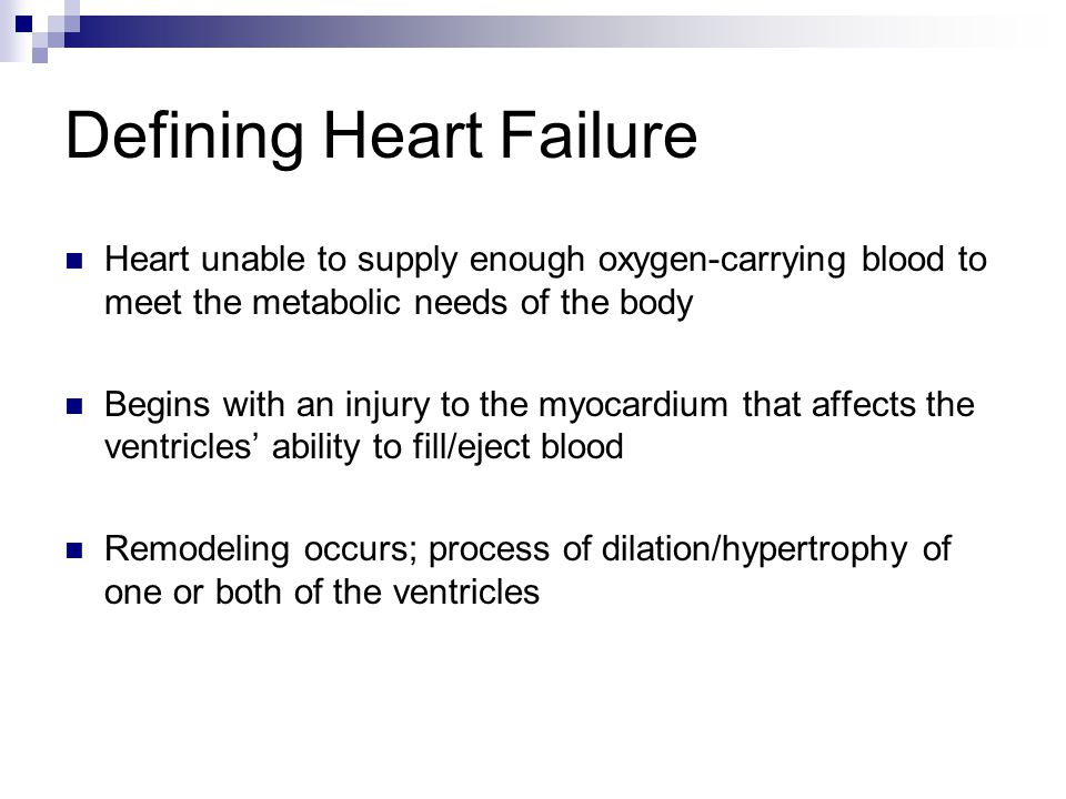 Defining Heart Failure