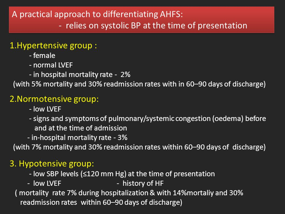 A practical approach to differentiating AHFS: