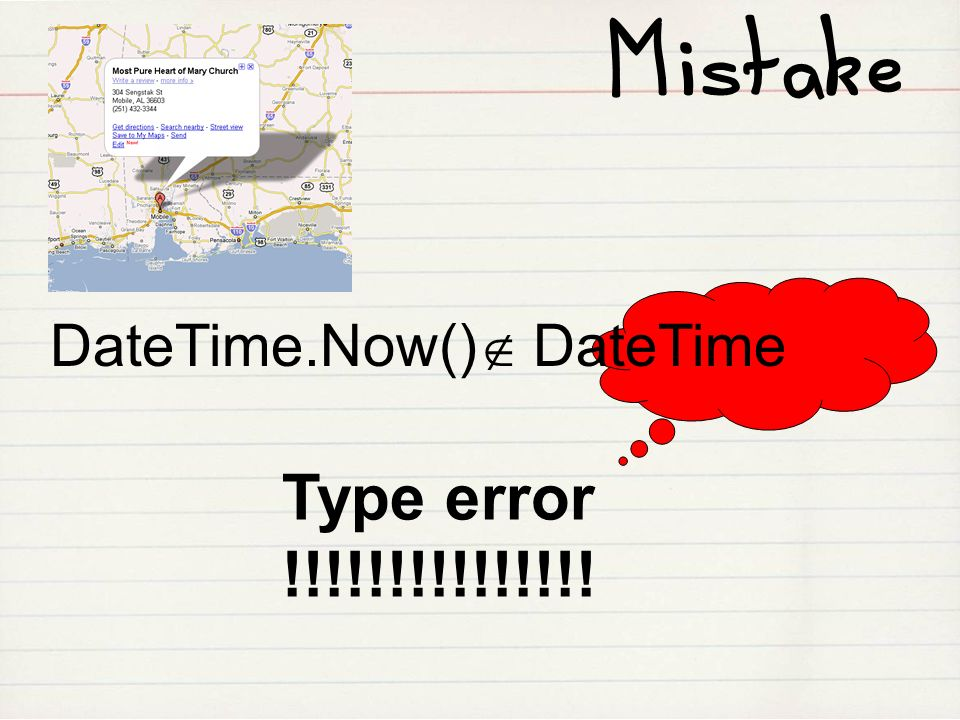Mistake DateTime.Now() DateTime Type error !!!!!!!!!!!!!!!