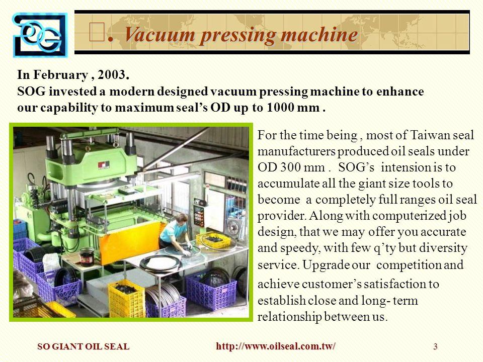 Ⅰ. Vacuum pressing machine