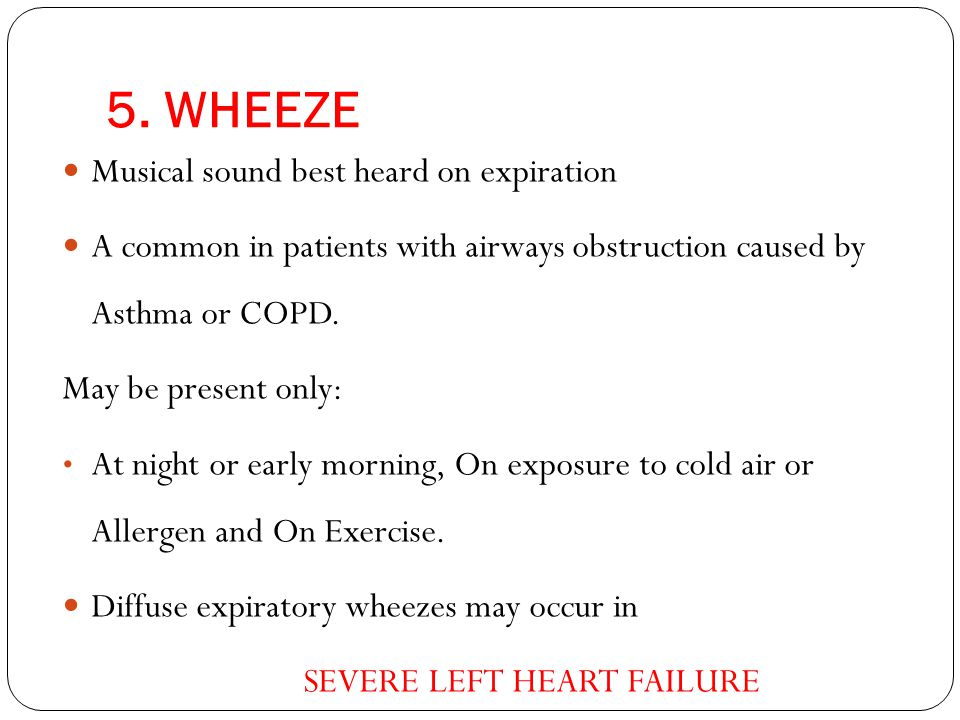 SEVERE LEFT HEART FAILURE
