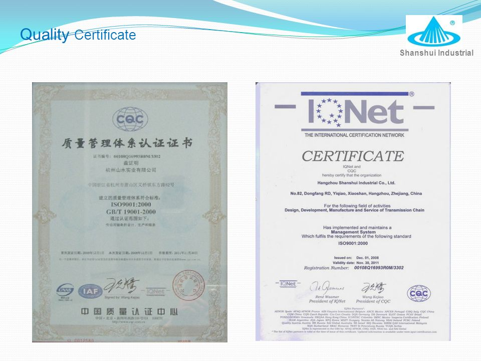 Quality Certificate Shanshui Industrial